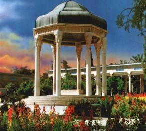 مشاور تحصیلی:حافظ معاصرترین شاعر ایران